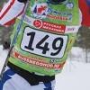 Фотография - Деминский лыжный марафон