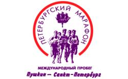 Логотип - Петербургский марафон