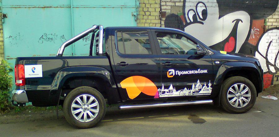 Фото - Volkswagen Amarok - Первый ярославский полумарафон