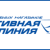 Логотип. Спортивная линия