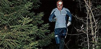 Фото - Ночное спортивное ориентирование