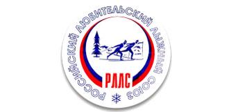 Логотип Российского любительского лыжного союза
