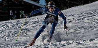 Фото - Зимнее спортивное ориентирование