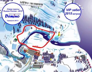 Схема дистанции Лыжни России 2015 на VIP-забег