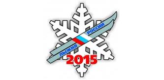 Лыжня России 2015, логотип