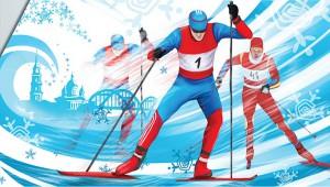 Фото - Этап кубка мира по лыжам 2015 в Демино