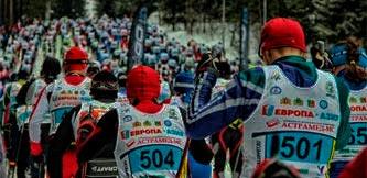 Фото - Лыжный марафон Европа - Азия 2015