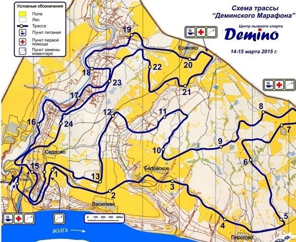 Схема дистанции (карта) Деминского лыжного марафона 2015