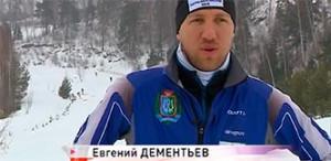 Фото - Евгений Дементьев о Деминском марафоне 2105