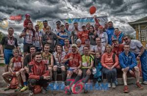 Фото - Команда SKI 76 TEAM - Угличский полумарафон 2015