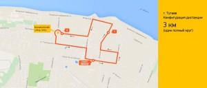 3 км. - схема бегового круга тутаевского марафона 2015