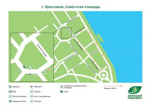 Схема - Место проведения Зелёного марафона 2015 в Ярославле
