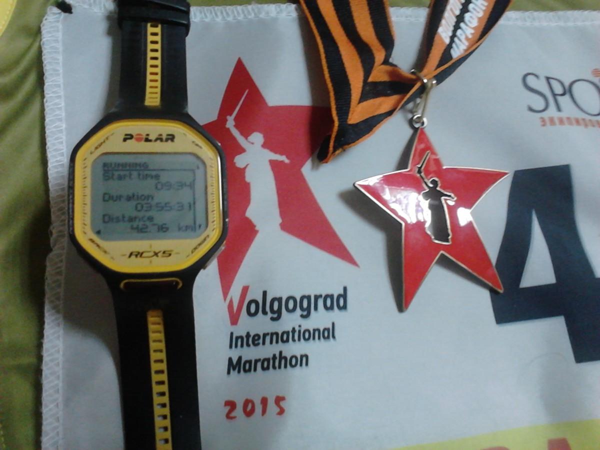 Медаль - Волгоградский международный марафон Победа 2015