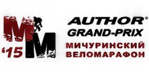 Мичуринский веломарафон 2015