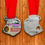 Фото - Медаль на 21,1 км. с Мышкинского марафона 2015