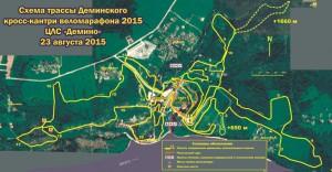 Схема Деминского веломарафона 2015