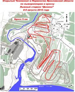 Схема дистанции для бега на 5 км. на Чемпионате Ярославской области по лыжероллерам и кроссу 2015
