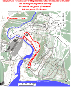 Схема дистанции для гонки на лыжероллерах на 1,1 км. на Чемпионате Ярославской области по лыжероллерам и кроссу 2015