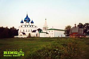Фото - Golden Ring Ultra-Trail® 100 - бег по природному рельефу Суздаля, Костромской области
