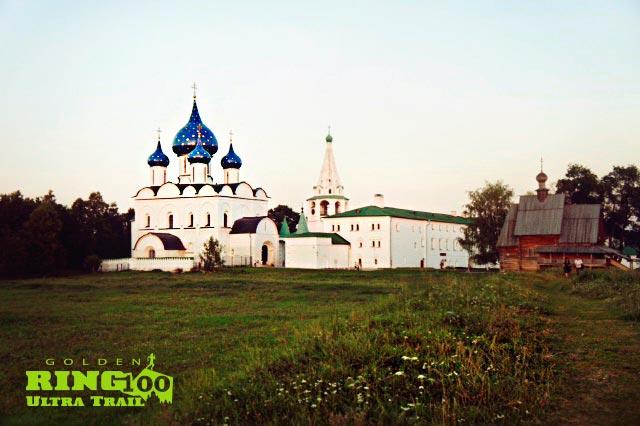 Фото - Golden Ring Ultra-Trail® 100 - бег по природному рельефу Суздаля, Владимирской области