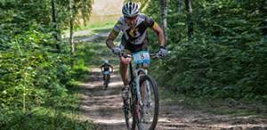 Фото - Велогонка кросс-кантри