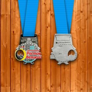 Фото - Медаль Ростовского полумарафона 2015 на дистанцию 10 км.