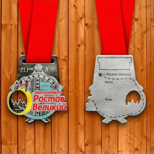 Фото - Медаль Ростовского полумарафона 2015 на дистанцию 21,1 км.