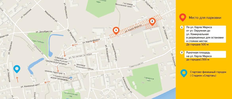 Карта-схема - Места парковок на Ростовском полумарафоне 2015