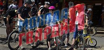 Фото - Второй велопробег Ростова Великого 2015, Молодая Гвардия