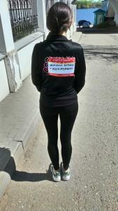 Фото - Любители бега из Ярославля