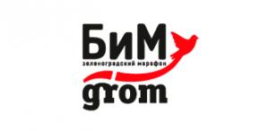 Логотип - Зеленоградский зимний БИМ-марафон