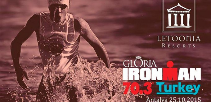 Афиша - Триатлон Ironman 70.3 2015 в Турция