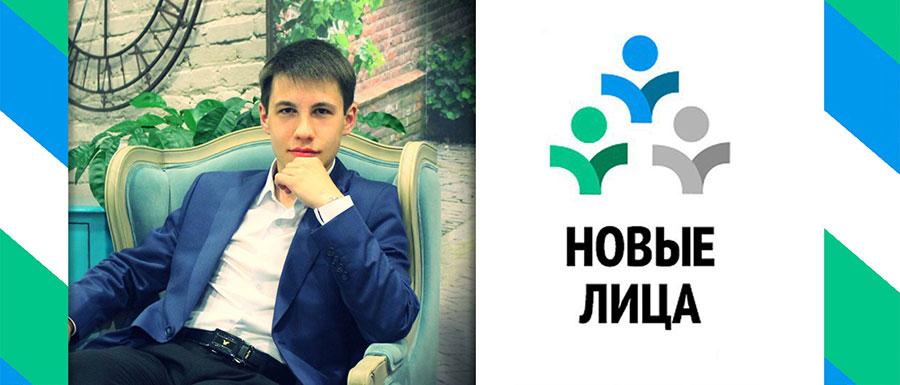 Фото - Артем Тимофеев, Член Общественного совета при УМВД России по Ярославской области