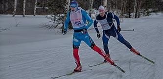 Фото - Лыжные гонки в Рыбинске, Демино