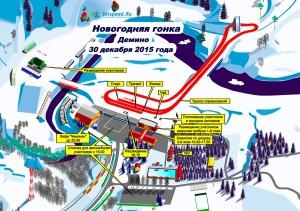 Картинка - Схема дистанции Новогодней лыжной гонки 2016