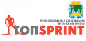 Лого - Соревнованиях по лыжным спринтам ТопSprint в Коврове