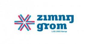 Логотип - Лыжная гонка на 30 км. - Зимний гром 2015