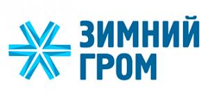 Логотип - Лыжная гонка на 30 км. - Зимний гром 2016