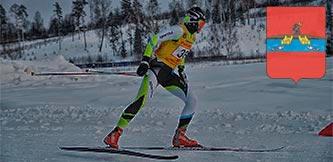 Фото - Лыжные гонки в Рыбинске