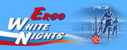 Логотип Белые ночи 2016, беговой марафон