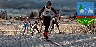 Фото - Лыжные гонки классикой в Харовске
