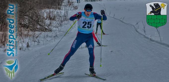 Фото - Лыжные гонки в Любиме, Ярославская область
