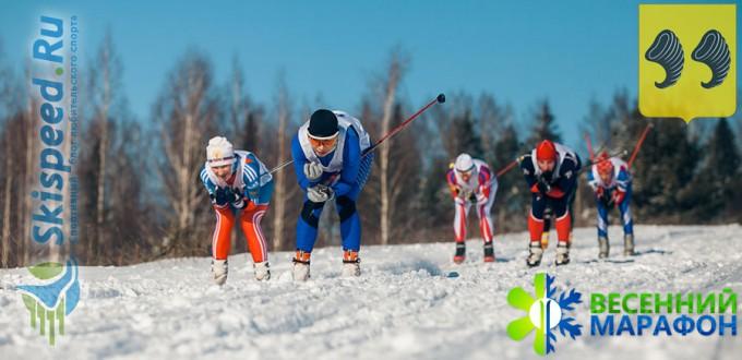 Фото - Весенний лыжный марафон 2016 в Нерехте
