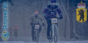 Фото - Кросс-кантри велогонки (маунтинбайк) в Ярославле