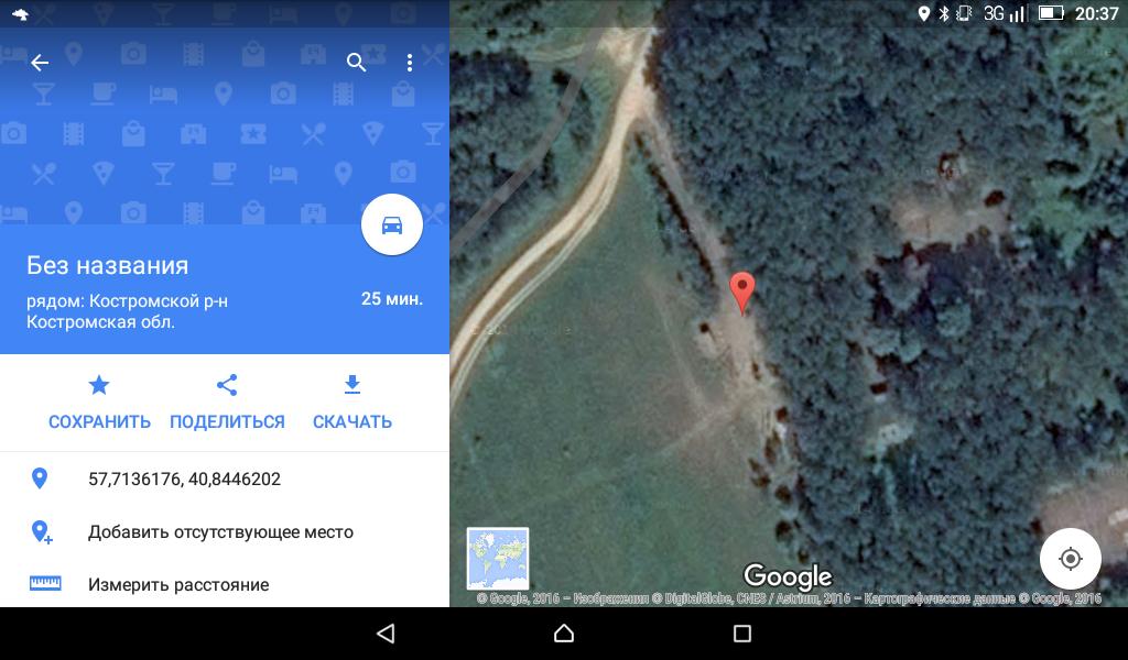 Проезд на лыжную трассу в до дер. Чижово, Костромская обл.