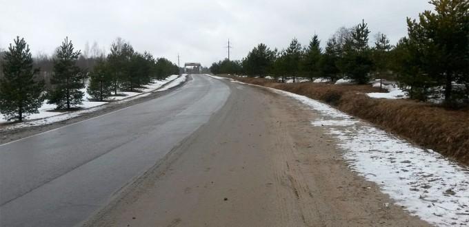 Фото - Дорога в Демино