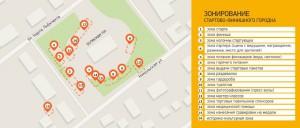 Карта-схема - Стартово-финишный городок Мышкинского полумарафона 2016