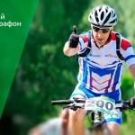 Фото - Плесский веломарафон 2016 - Фомин Алексей, ярославский спортсмен