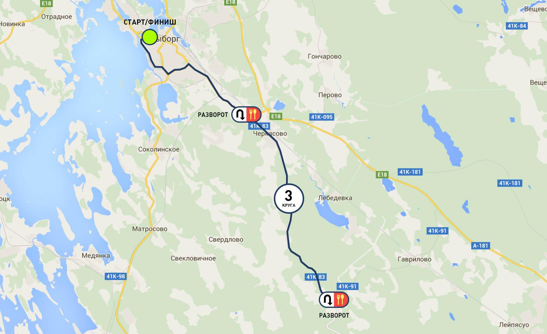 Карта-схема - Велогонка. Выборгмэн 2016