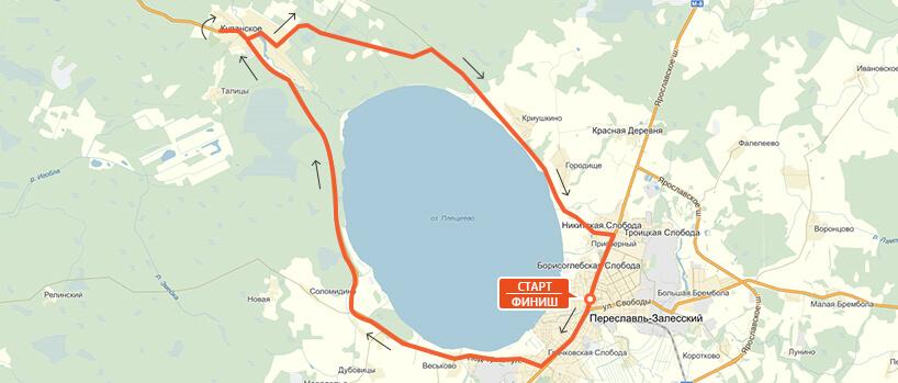 Карта-схема на 42,2 км. - Переславский марафон 2017